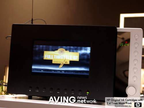 Microwave supporting TV and DVD playback