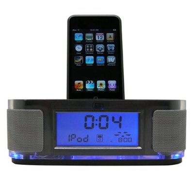 Ipod Docking Station Speakers 7 Gadgets