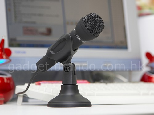 Smallest Dynamic Microphone