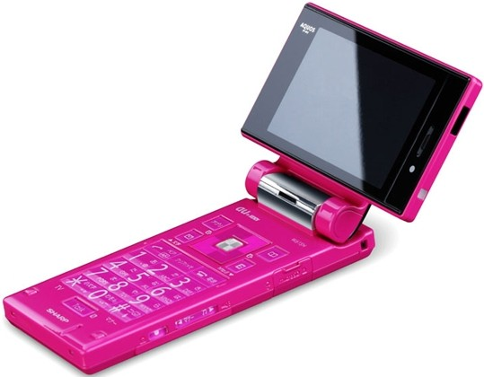 cycloid style mobile phone