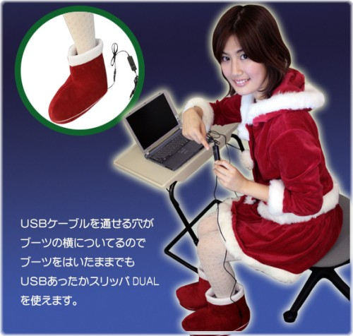 USB Santa claus shoes