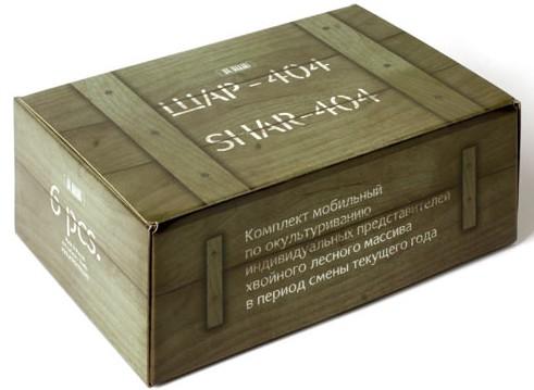 shar-box.jpg