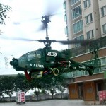 R/C Apache helicopter
