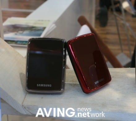 Samsung to display its 1.8-inch external hard drive 'S1 Mini'