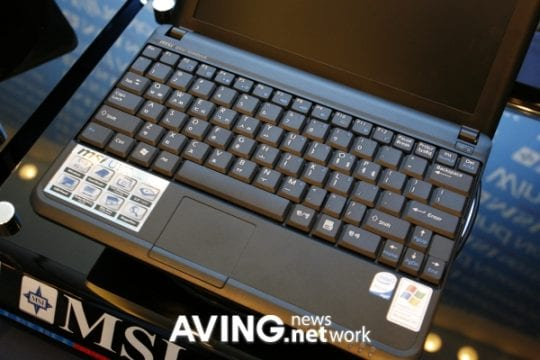 MSI Korea to launch its new Atom-based netbook 'WIND U100+'