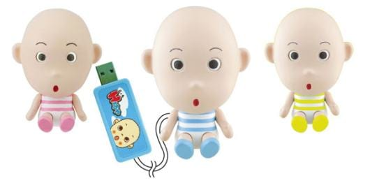 Cube Collection USB H-Boya