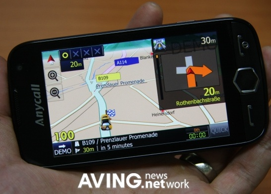 Citus to unveil its smartphone navigation 'ROUSEN 9'