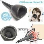 usb-karaoke-mute-mic