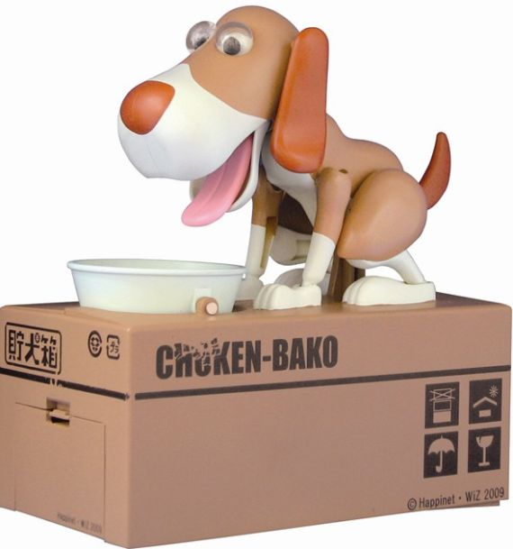 Happinet Choken Bako Dog Bank