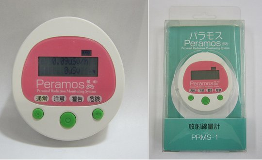 Gamma rays measuring counter for children