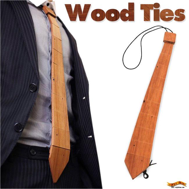 Wood Ties