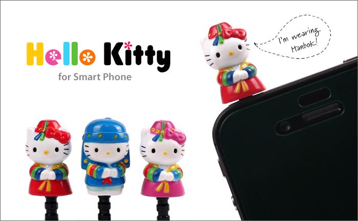 Sanrio Hello Kitty Korea Limited Earphone Jack Accessory Traditional Korean Dress Complete Set