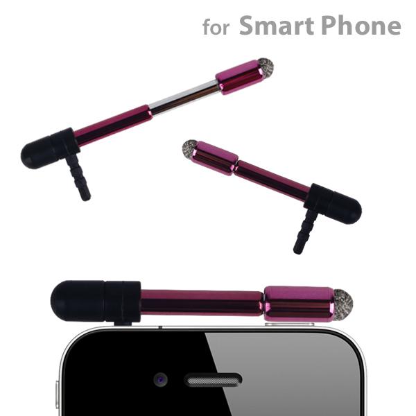 Smart Alpha mini Earphone Jack Stylus Pen