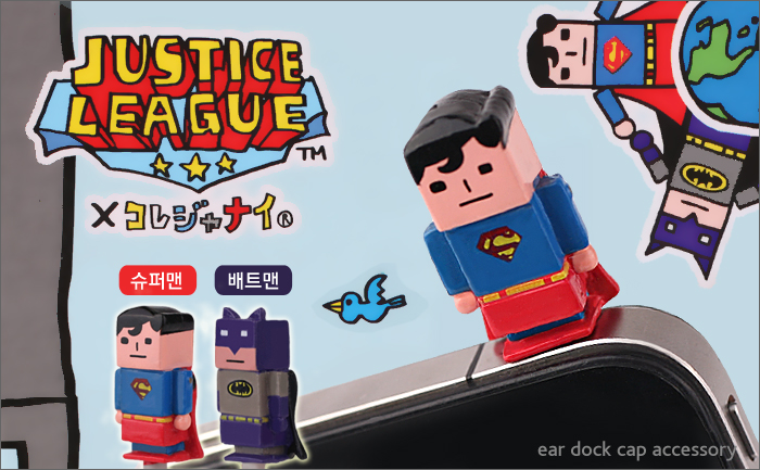 Justice League Block Earphone Jack Accessory