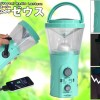 Radio Lantern Super Gaia Hand Generator Cell Phone/Smartphone Charger