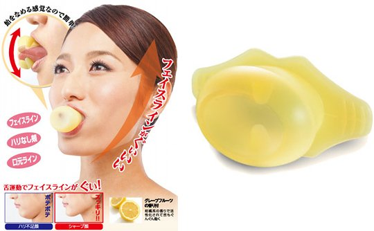 Anti-flab muscle mouthpiece, fight sagging cheeks