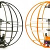 Remote control RC flying sphere gyroscope