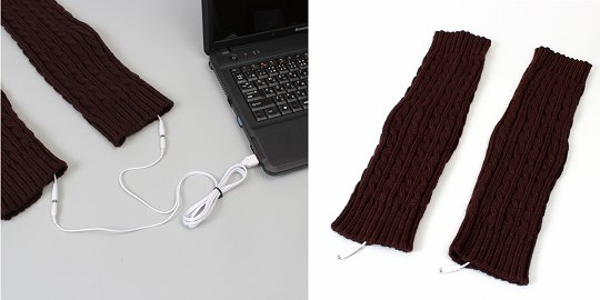 USB Leg Warmers Heated Leggings