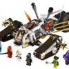 LEGO Ninjago Ultra Sonic Raider Set