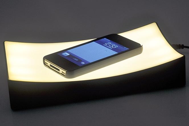 Magic Soft Tray Lamp