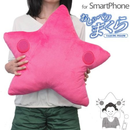 Talking Pillow for Smartphone