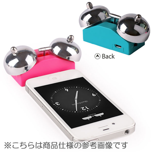 Wake Up Alarm for iPhone 4/4S