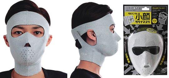 mens-kogao-sauna-mask-2