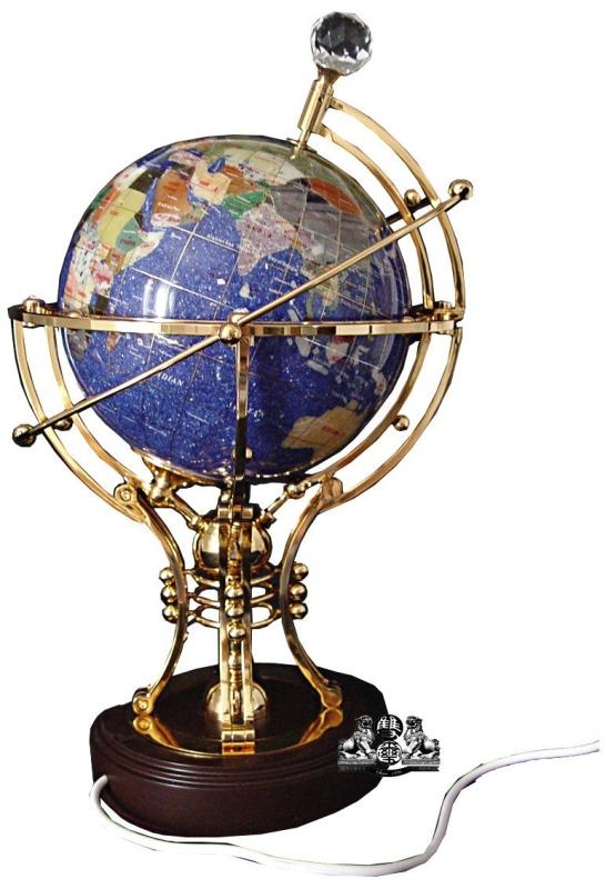 Illuminated Blue Gemstone Globe With Gold Stand
