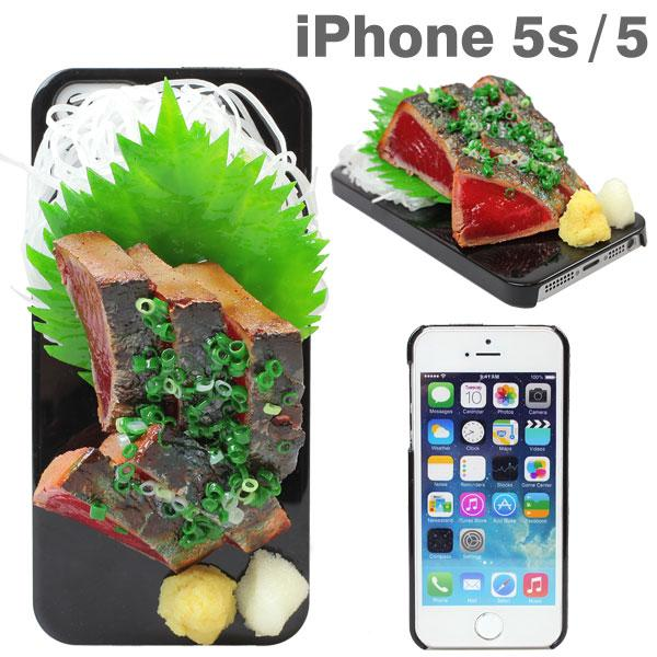 iMeshi Japanese Food iPhone 5s5 Case