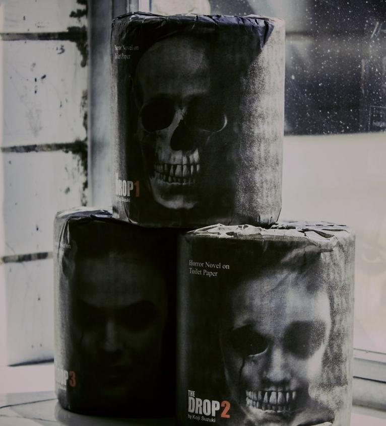 Horror Novel Toilet Roll
