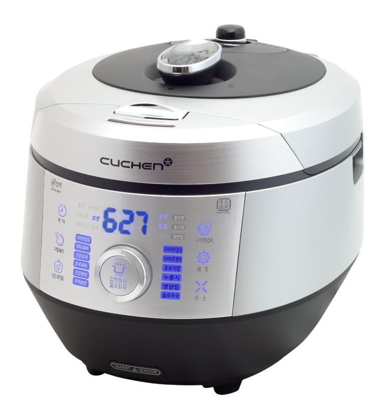 Classic IH Pressure Rice Cooker & Warmer 10cup