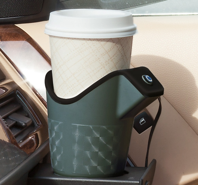 Auto Hot Cup Warmer