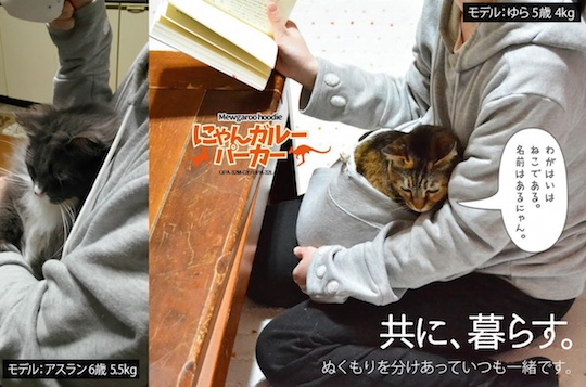 mewgaroo-hoodie-cat-pouch-snuggle-cuddle-clothes-4