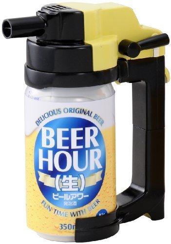 Beer Hour Beer Can Dispenser Foam Head Maker