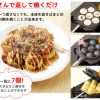 flip-over-takoyaki-maker-2
