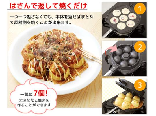 flip-over-takoyaki-maker-2