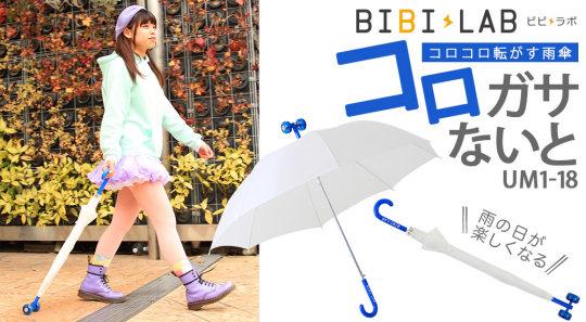 bibi-lab-kurokasanaito-rolling-umbrella-1A