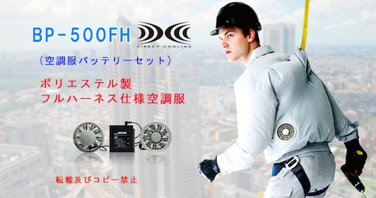 kuchofuku-harness-cooling-airconditioned-jacket-1