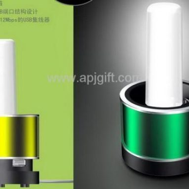 USB Light Speaker Hub