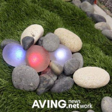 Outdoor lighting 'Beckstone'