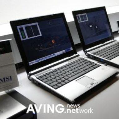 MSI to unveil its AMD Puma-based notebook PCs