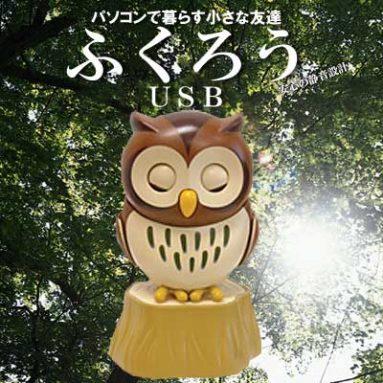 Owl USB Gadget