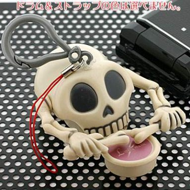 Animated skull strap cell phone