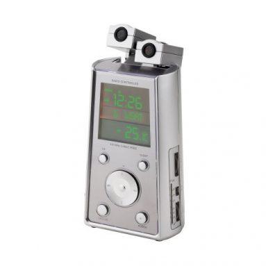 Digital AM/FM Alarm Atomic Clock Radio with Time Projector & Temperature Display