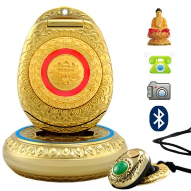 Buddha Cellphone with Genuine Jade