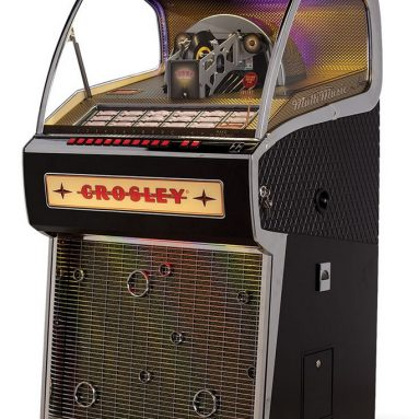 The Only Vinyl Record Jukebox