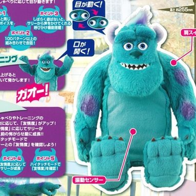 Disney Pixar Monsters University Movie Special Edition Training Sulley
