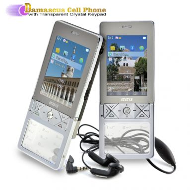 Damascus Touchscreen Cell Phone with Transparent Crystal Keypad