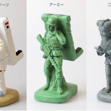 Figures Smartphone Stands