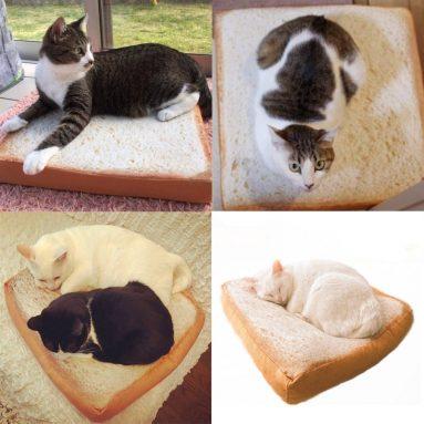 Pet Mats Cushion Soft Warm Mattress Bed